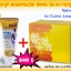 ชุดเสริมมวลกระดูก บรรเทาอาการปวด อักเสบ ข้อ เข่า กระดูก และกล้ามเนื้อ [ISO Curma Juice+Relax Cream] thumbnail 1