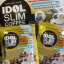 ไลค์ สลิม คอฟฟี่ Like Slim Coffee กาแฟลดน้ำหนัก thumbnail 9