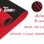 เสื่อโยคะ TPE 6mm สีแดง thumbnail 1