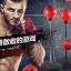 อุปกรณ์ชกมวย เป้าชก punching-ball ออกกำลังกาย ปรับความสูงได้ thumbnail 4