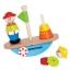 Balance Boat thumbnail 1