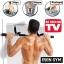 บาร์โหนเอนกประสงค์ Iron Gym 4 in 1 ดึงข้อ ซิทอัพ วิดพื้น Dips thumbnail 2