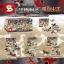 เลโก้จีน SY739 ชุด Falcon Commandos
