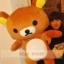 ตุ๊กตาหมีคุมะสีชาเย็น ขนาด 1.1 เมตร thumbnail 1
