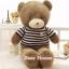 ตุ๊กตาหมีชุดกันหนาว ขนาด 0.8 เมตร thumbnail 3