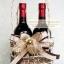 ตะกร้าใส่ขวดไวน์ 2 ขวด thumbnail 4
