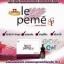 เลอพีเม่ Le peme เซรั่มหน้าเด็ก สเต็มเซลล์ สาหร่ายหิมะสีแดง thumbnail 2