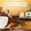 กาแฟควบคุมน้ำหนัก สายพันธุ์อราบิก้า ผสมคอลลาเจน ผิวสวย ควบคุมน้ำหนัก [10ซอง/30ซอง] thumbnail 1