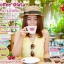 กาแฟยูริ กลูต้า Yuri Coffee Gluta thumbnail 3