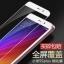 Xiaomi Mi5s Plus ฟิล์มกระจกนิรภัยเต็มจอ 9H+ บาง 0.33mm (ขอบขาว) thumbnail 2