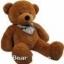 ตุ๊กตาหมีอ้วน ขนาด 1.2 เมตร thumbnail 1