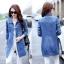 [พรีออเดอร์] เสื้้อเดรสคลุมยีนส์แฟชั่นเกาหลีใหม่ สำหรับผู้หญิงไซส์ใหญ่ - [Preorder] New Korean Fashion Jeans Dress for Large Size Woman thumbnail 1