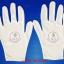 ถุงมือผ้า TC พับขอบ thumbnail 1
