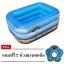 สระน้ำเด็กเป่าลม ขนาดกลาง 130cm ขอบ 3 ชั้น สีใต้ทะเล (แถมฟรี ห่วงยางคอเด็ก) thumbnail 1