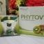 Set2 ลด/ควบคุมน้ำหนัก Phytovy1กล่อง+ Nutrinal Brazillian Arabica Coffee(10ซอง) 1กล่อง ชุดเริ่มต้น 1-2สัปดาห์ thumbnail 1