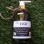 On Nature Shampoo 530 (SLS Free)แชมพูออนเนเจอร์ไร้สารตั้งต้น SLS thumbnail 4