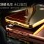 เคส Xiaomi Mi4s Luxury and Acrylic Case thumbnail 6