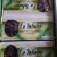 อินทผาลัม LE PALMIER น้ำหนัก 500 กรัม 4 กล่อง thumbnail 3