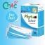 ไฟโตแซลมุ พลาเซนต้า Phyto Salmu Placenta sop250+ thumbnail 1