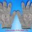 ถุงมือผ้าฝ้ายสีเทา 6 ขีด (600 กรัม) thumbnail 1