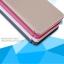เคส Xiaomi Mi5s Plus - Nillkin Sparkle Leather Case thumbnail 16