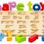 Lowercase Alphabet Puzzle thumbnail 1