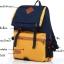 กระเป๋าเป้ Full point มี 4 สี สำเนา thumbnail 8