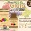 Gluta all in one กลูต้า ออนอินวัน thumbnail 2