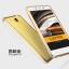 Xiaomi Redmi Note 2 Luphie Aluminum Bumper Case thumbnail 18