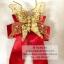 รับทำโบว์ติดกระเช้า,โบว์ติดของชำร่วย,โบว์ของขวัญ,โบว์รางวัล,โบว์ประกวด,โบว์ติดรางวัล thumbnail 34