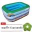 สระน้ำเด็กเป่าลม ขนาดกลาง 130cm ขอบ 3 ชั้น สีฟ้าเขียวสดใส ลายหนูน้อยบนหาดทราย (แถมฟรี ห่วงยางคอเด็ก) thumbnail 1