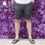 [พรีออเดอร์] กางเกงแฟชั่นเกาหลีผู้ชายไซต์ใหญ่ size 2XL - 6XL ขาสั้น - [Preorder] Plus size Men ฺKorean Hitz size 2XL - 6XL Short Pants thumbnail 1