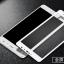 ฟิล์มกระจกนิรภัยเต็มจอ Xiaomi Redmi Pro 9H+ บาง 0.33mm (ขอบขาว) thumbnail 6