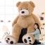 หมีเท็ดดี้แบร์ตัวใหญ่ รุ่น BP050072 ขนาด 2.0 เมตร thumbnail 1