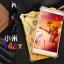 เคส Xiaomi Mi Max Thor Aluminium thumbnail 8