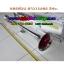 แตรด่วน Shainy ยาว1เมตร 24v (ใช้ถังลม) thumbnail 3
