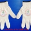 ถุงมือผ้าฝ้าย 5 ขีด (500 กรัม) thumbnail 2