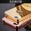 Xiaomi Mi4c / Mi4i Luxury and Acrylic Case thumbnail 13