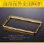 Xiaomi Redmi Note 3 Luxury and Acrylic Case thumbnail 7