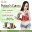 กาแฟพาดาโซ่พัส Padaso's Coffee by Padaso กาแฟลดน้ำหนัก มีอย. thumbnail 1