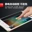 ฟิล์มกันรอยกระจกนิรภัยเต็มจอ Xiaomi Mi Note 9H+ บาง 0.33mm (ขอบขาว) thumbnail 3