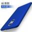 เคส Xiaomi Redmi Pro PC Frost Shiled Case thumbnail 3