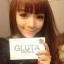 Gluta Frosta กลูต้าฟรอสต้า ของแท้ thumbnail 4