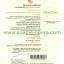 Castor oil Organic Certificate thumbnail 6