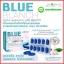 กลูต้า บลูบลานโก้ blue blanch softgel thumbnail 2