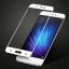 Xiaomi Mi5s ฟิล์มกระจกนิรภัยเต็มจอ 9H+ บาง 0.33mm (ขอบขาว) thumbnail 2