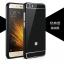 เคส Xiaomi Mi5 Aluminum thumbnail 3