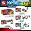เลโก้จีน SY243 A-D ชุด Ninja Go Thunder Swordman