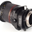 Samyang 24MM F3.5 - Tilt shift For Canon / Sony E / Sony A thumbnail 2