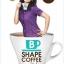 กาแฟบีเชพ B Shape Coffee by จินตหรา กาแฟลดน้ำหนักมี อย. thumbnail 2